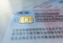 licna karta id card