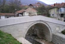 beli most vranje white bridge vranje srbija serbia